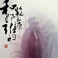 William So – He Na Shei De (2nd Version)