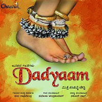 Sunitha Chandrakumar, Shubha Raghavendra, Rajesh Krishnan – Dadyaam