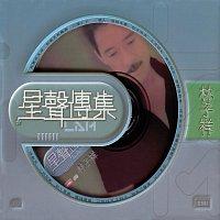 George Lam – EMI Xing Xing Chuan Ji George Lam