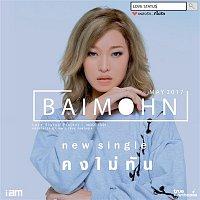 Baimohn Phimwalun – Kong Mai Tun