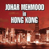 Přední strana obalu CD Johar Mehmood In Hong Kong
