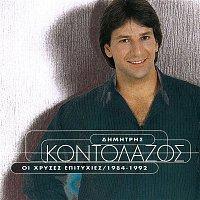 Dimitris Kontolazos – Oi Chryses Epitychies 1984-1992