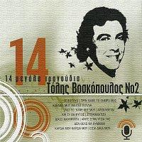 Tolis Voskopoulos – 14 Megala Tragoudia [Vol. 2]