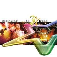 Alan Tam – Tan Yong Lin Ge Zhe Lian Ge Nong Qing San Shi Nian Yan Chang Hui