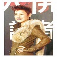 Mei Jun Liu, Hai Feng Lin – Da Kai Se Jie