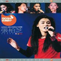 Přední strana obalu CD Jia Zhou Hong Hong Ren Guan 903 Kuang Re Fen Zi Yin Yue Hui - Pai Zhi Zhang