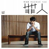 Hacken Lee – Zui Ren