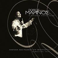 Giorgos Marinos – 15 Hronia Parastasi [Live]