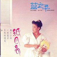 Li Ping Lan – Zhi Yue Liang