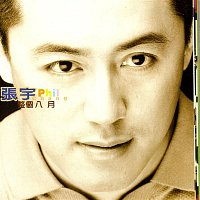 Phil Chang – Cheng Ke Pa Yueh