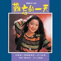 Teresa Teng – Back to Black Nan Wang De Yi Tian Deng Li Jun