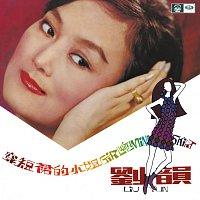 Yun Liu – Liu Yun Chuan Duan Qun De Xiao Jie
