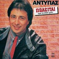 Antypas – Polite Ke To Spiti Mou