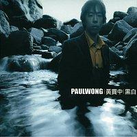 Paul Wong – Hei Bai