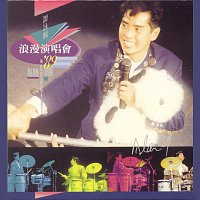 Alan Tam – Alan Tam In Concert '89