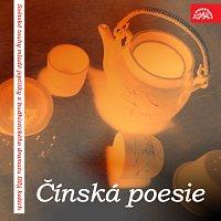 Přední strana obalu CD Čínská poesie (Světské touhy mladé jeptišky z budhistického dramatu Bílý kožich)