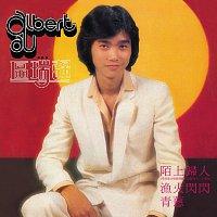 Back To Black Series - Albert Au