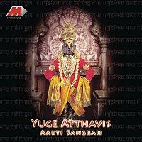 Ajit Kadkade – Yuge Attavis - Ubha Vite Vari