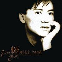 Eric Chen – Ten Years Highlights of Eric Chen