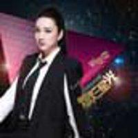 Guo Wen Wen – Can Lan Xing Guang