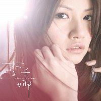 Josephine Lee – Chien Na Lee