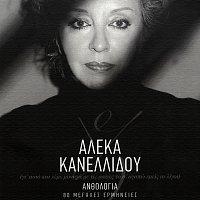 Aleka Kanellidou – Anthologia - 80 Megales Erminies