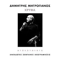 Dimitris Mitropanos – Krifa