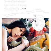 Josephine Lee – Shuo Shi Hua