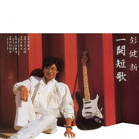 Bennett Pang – Back To Black Series - Yi Que Duan Ge