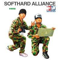 Soft Hard – Ruan Ying Lian Meng