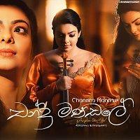 Přední strana obalu CD Chandramandale (Reply Song)