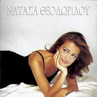 Natassa Theodoridou – Natassa Theodoridou