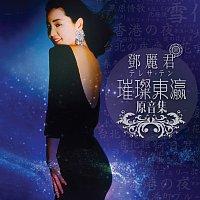 Přední strana obalu CD Deng Li Jun Cui Can Dong Ying Yuan Yin Ji