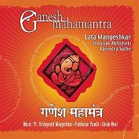 Lata Mangeshkar – Ganesh Mahamantra