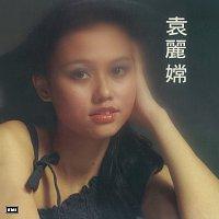 Li Chang Yuan – E Yu Lei