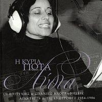 Přední strana obalu CD I Kiria Giota Lidia (1954 - 1986)