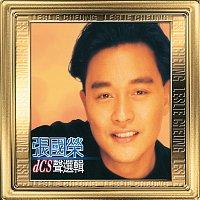 Leslie Cheung – 20 Shi Ji Guang Hui Yin Ji dCS Xing Xuan Ji