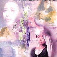 Mong Ting Wei – Super Heavy