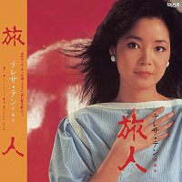 Teresa Teng – Back To Black Lu Ren