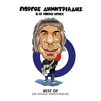 Giorgos Dimitriadis Kai Oi Mikroi Iroes – 20 Hronia Diskografias