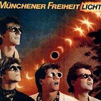 Munchener Freiheit – Licht