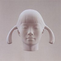 Spiritualized – Let It Come Down