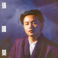 Leslie Cheung – Back To Black Series - Dou Feng Xin Qing
