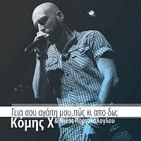 Komis X – Geia Sou Agapi Mou, Pos Ki Apo Do? (feat. Nikos Portokaloglou)