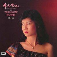 Yang Xiao Jing – Feng Huo Qing Chou