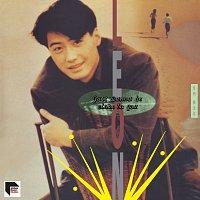 Leon Lai – Qin Jin Ni [Remastered 2020]