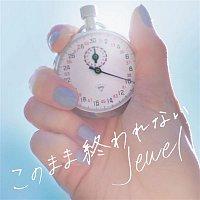 Jewel – I won't end it here