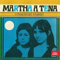 Martha Elefteriadu, Tena Elefteriadu, Skupina Aleše Sigmunda – Martha & Tena zpívají řecké písničky