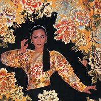 Deanie Ip – Qian Ge Tai Yang