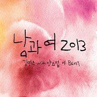 Myung Joo Kim, Yo Seop Yang – Men And Women 2013